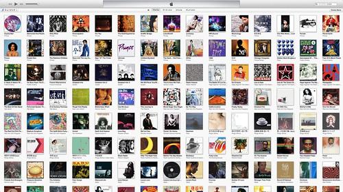 Album Jacket (My iTunes) #10