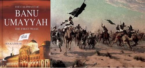 the-caliphate-of-banu-umayyah-the-first-phase-by-ibn-katheer-from-albidayah-wannihayah-4013893-0-1341916069000