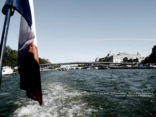 Paris2012P1030537-orizinaru-color-flog