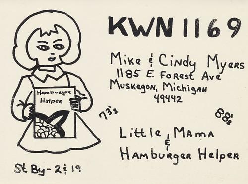 Little Mama & Hamburger Helper - Muskegon, Michigan
