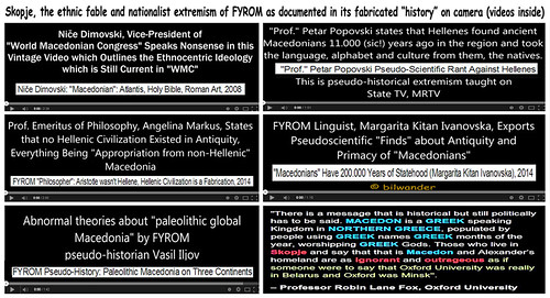 Skopje, FYROM's pseudo-historical fabrication and nationalist extremism blatantly exposed on camera (videos inside) #Vardarska
