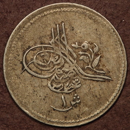 Egypt Qirsh AH1277//4 KM#250 Silver ChVF