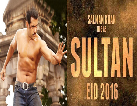 sultan-movie-poster[1]