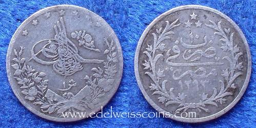 Egypt silver qirsh AH1293-10 1884AD
