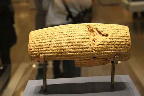 The Cyrus Cylinder (about 539 BC)