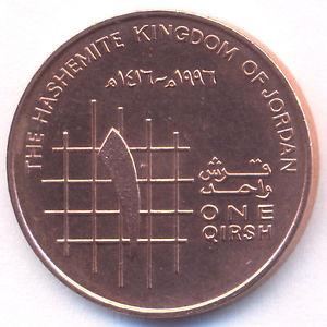 Jordan, 1 Qirsh, A.D. 1996, A.H. 1416, Circulation Coin, Uncirculated