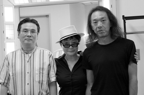 Yoko Ono with Kakujo Iwasa & Susumu Osada: Aster Plaza Hall, Hiroshima, Japan, July 30, 2011