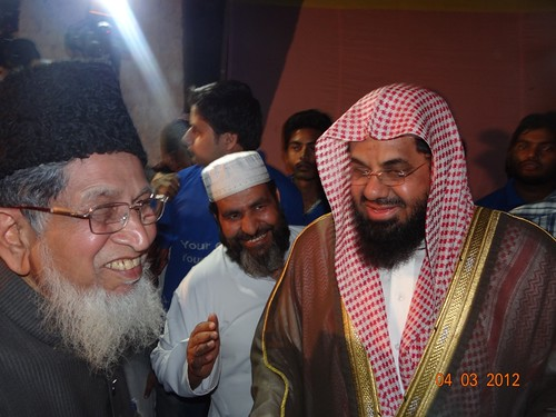 Fwd: Photos attached: Report: Imam of Haram visits HQRS of Jamaat-e-Islami Hind, New Delhi and leads prayer