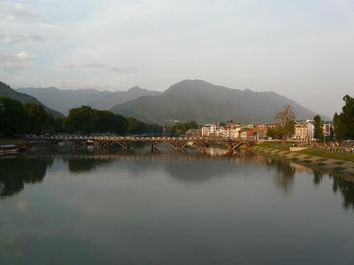 View of Zero Bridge and Aramwari