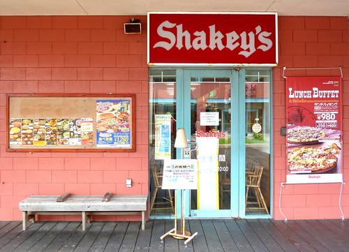SHAKEY'S PIZZA on OKINAWA