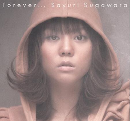 菅原紗由理 すがわら さゆり Forever… MP3 rar Download ダウンロード