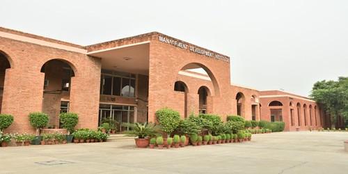 MDI, Gurgaon Direct Admission