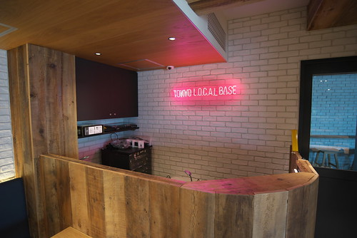 下町カフェ / 下町ダイナー TOKYO L.O.C.A.L BASE トーキョーローカルベース