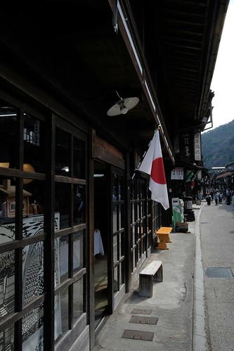奈良井宿 - Narai-juku