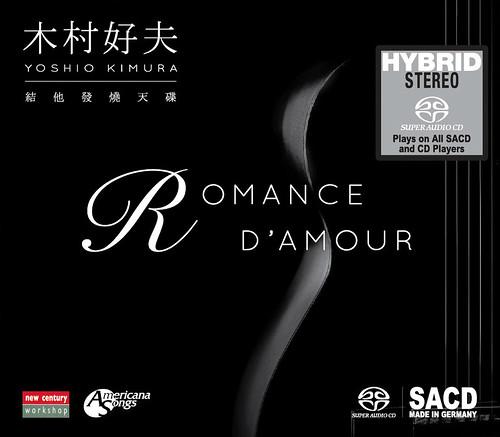 Yoshio Kimura - Romance D'Amour (1)