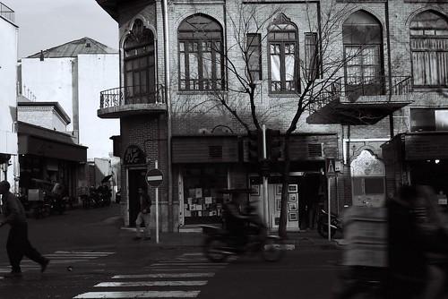 15. Saadi Street