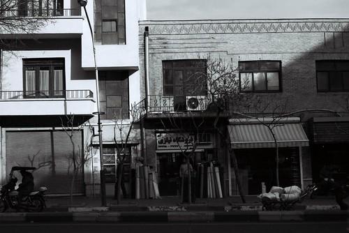 14. Saadi Street