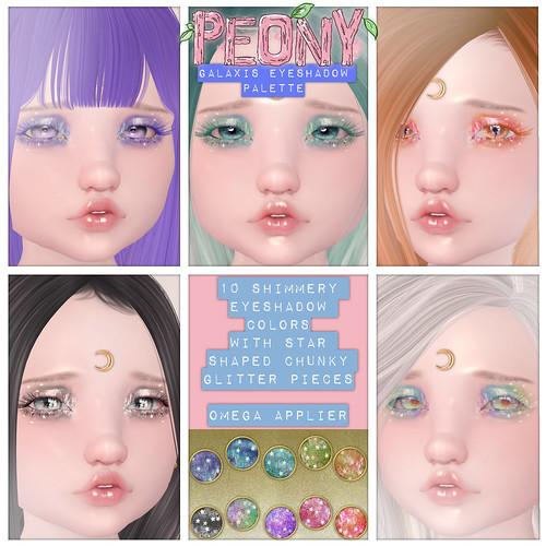 Peony. Galaxis Eyeshadow Palette AD