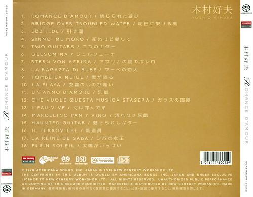 Yoshio Kimura - Romance D'Amour (3a)