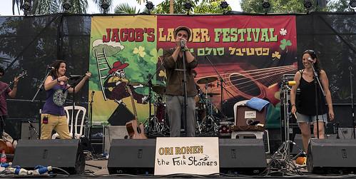 Jacob's Ladder Festival in Geinosar