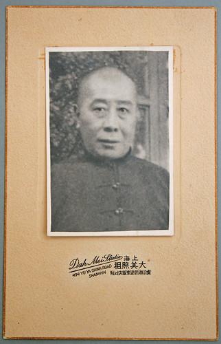 Holland-China Trading Company: portrait of Shanghai comprador Tsao Lan Chue, ca. 1948