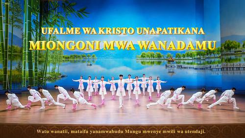 Ngoma ya Kikristo   Swahili Worship Song