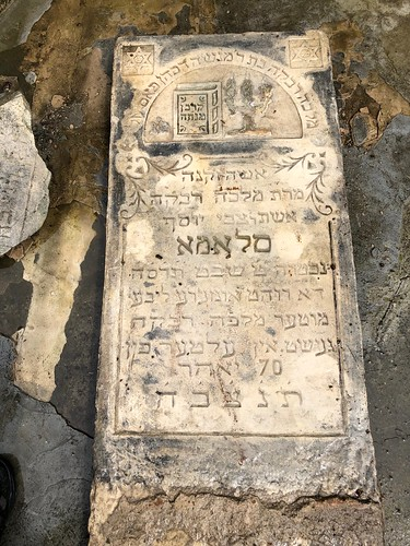 Gabin Cemetery 4: matzevot #5