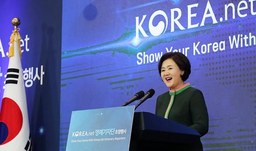 Koreanet_Honorary_Reporters_Invitation_CheongWaDae_04