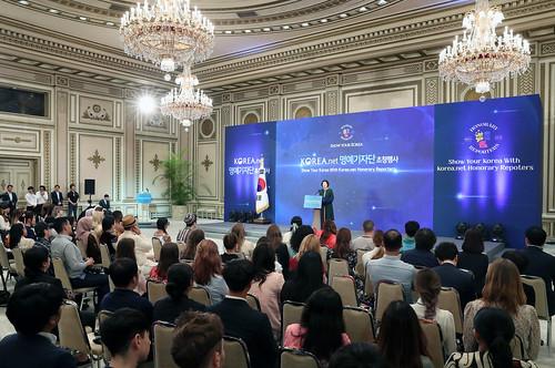 Koreanet_Honorary_Reporters_Invitation_CheongWaDae_03