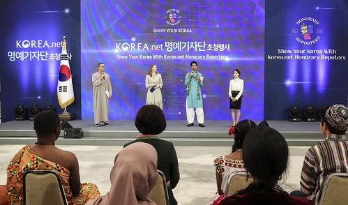 Koreanet_Honorary_Reporters_Invitation_CheongWaDae_05