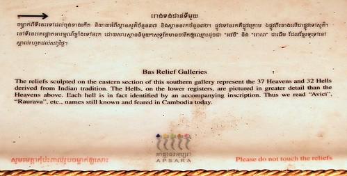 Cambodia - Angkor Wat - Bas Relief Galleries - 1