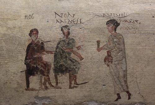 intonaco dipinto da Pompei bottega di Salvius - 50 d.C - Museo Archeologico Nazionale di Napoli MANN