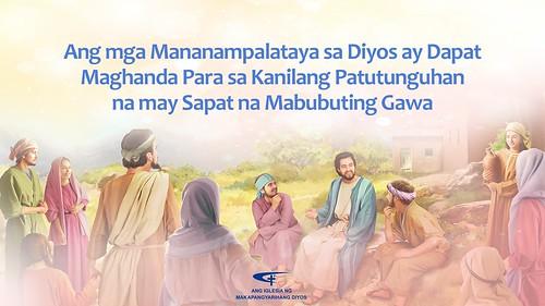 7. Ang mga Mananampalataya sa Diyos ay Dapat Maghanda Para sa Kanilang Patutunguhan na may Sapat na Mabubuting Gawa.