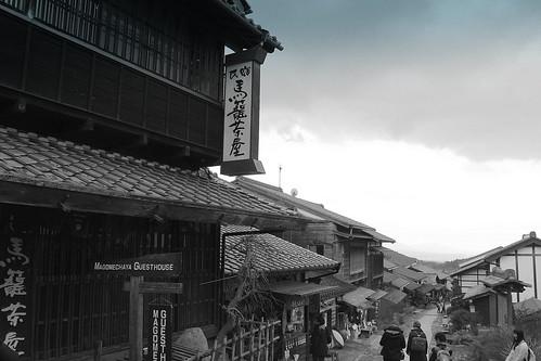 Journey in Japan Nakatsugawa Magome juku, Gifu