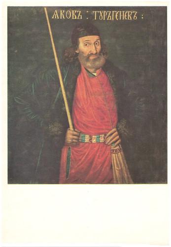 2) НЕИЗВЕСТНЫЙ ХУДОЖНИК. Портрет Я.Ф. Тургенева. Не позднее 1695