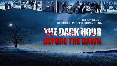The Dark Hour Before the Dawn