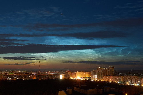 Silver clouds over Kazan