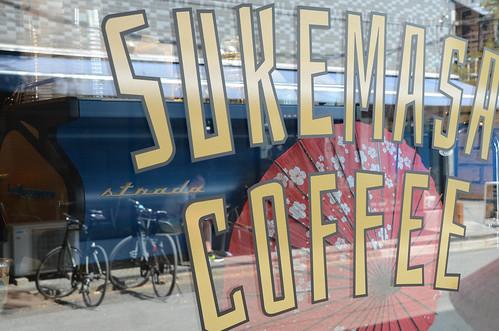 Sukemasa Coffee, Asakusa, Tokyo, Japan