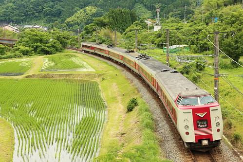 The Limited Express YAKUMO
