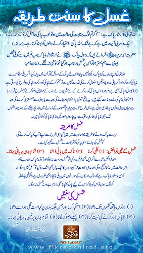 zikar azkaar 1 Allah Muhammad Islam 19222
