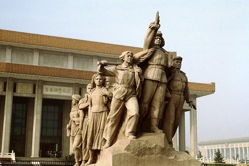 Monument in front of Mausoleum of Mao Zedong, Beijing