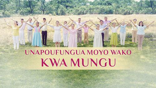 Swahili Worship Song