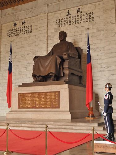 13.03.2019 - Mémorial Tchang Kaï-Chek et alentours (85)