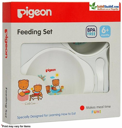 Buy 2  Pigeon Feeding Set and get 1 pacifier free |TabletShablet
