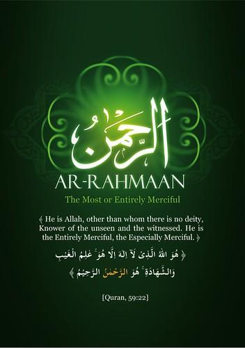99 Names of Allah – Asma ul Husna أسماء الله الحسنى بالانجليزية (1)