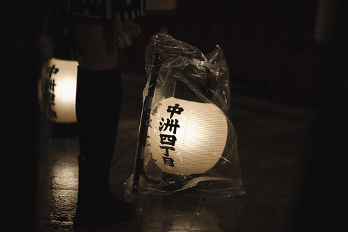 Paper lantern of Nakasu fourth Street