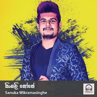 Singali None - Sanuka Wickramasinghe - sinhalamusic.lkNew song Download