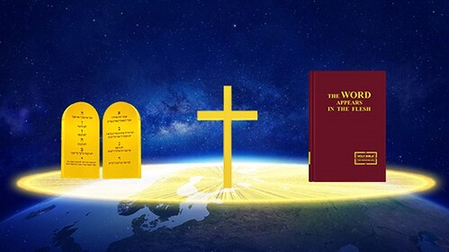 Know God | What Salvation Is and How It's Gained From God