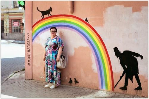 Larusia and rainbow   Ларуся і веселка