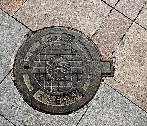 photo - Manhole Cover, Dalian, China